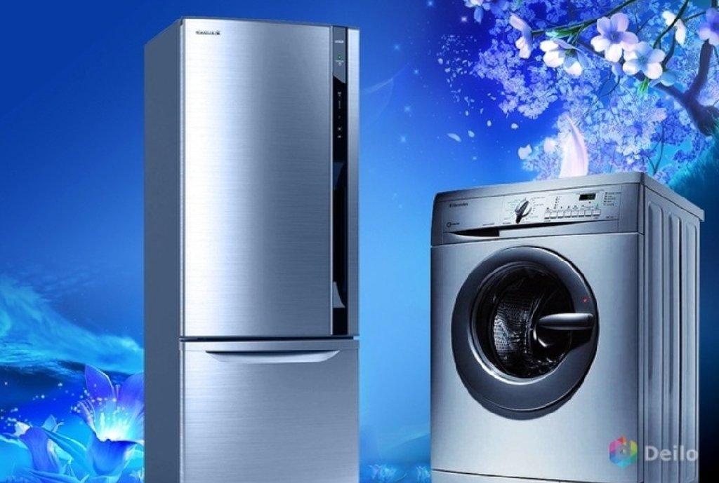 Картинка холодильник стиральная машина
