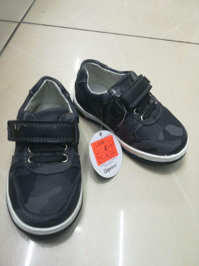 Детская обувь для мальчиков 22 размер 700 сом. Photo 0
