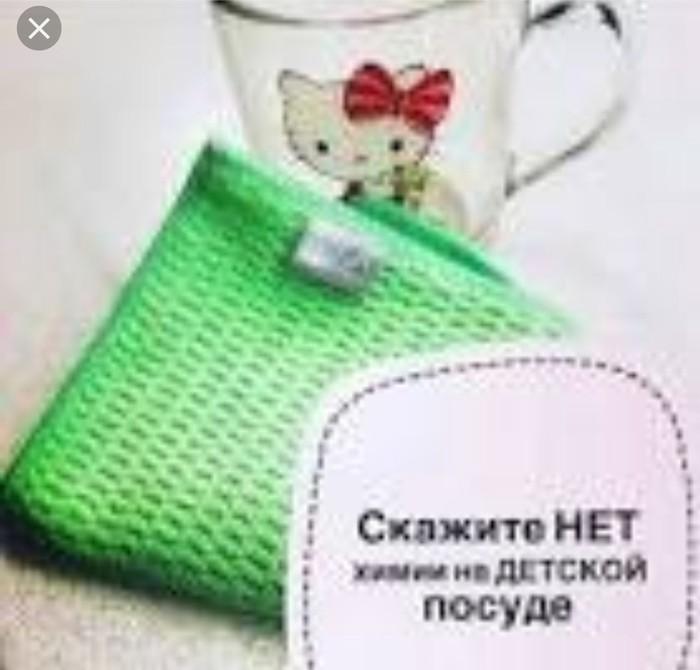 ЭКО продукция от Greenwаy.Скажи  - нет химии.Готовый сетевой бизнес.. Photo 6