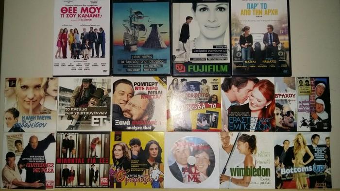 Dvds πάρα πολλά 0,50 - 1 € ανάλογα με την  ποσότητα. Photo 6