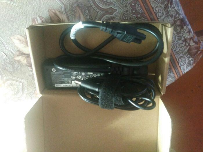 Bakı şəhərində Hp adapter 15 manata sunuru ile birlikde