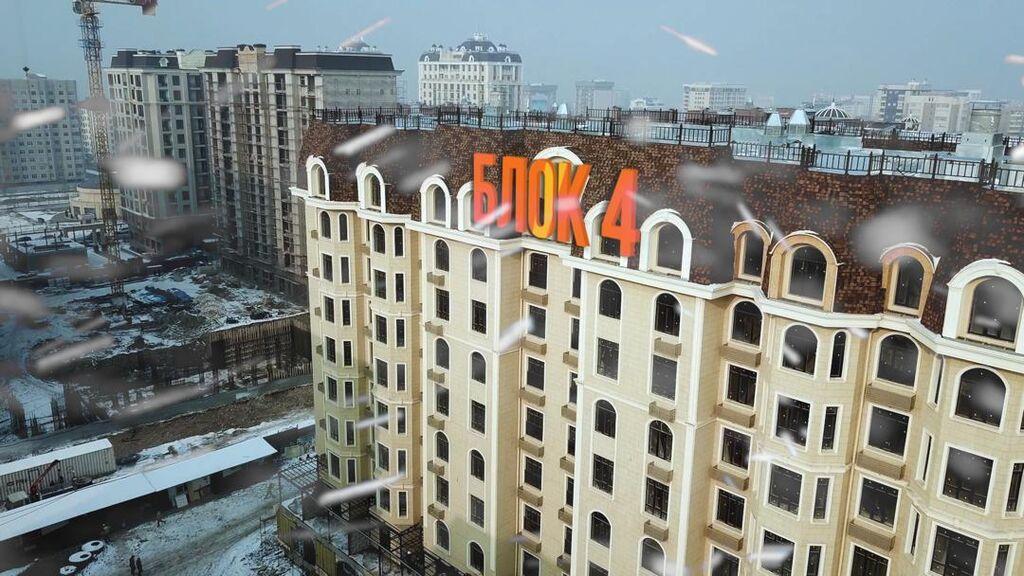 Продается квартира: 1 комната, 46 кв. м: Продается квартира: 1 комната, 46 кв. м