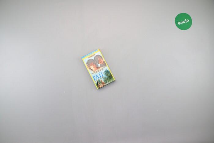 """Відеокасета """"Голубая лагуна""""   Стан гарний   Объявление создано 31 Июль 2021 10:50:21: Відеокасета """"Голубая лагуна""""   Стан гарний"""
