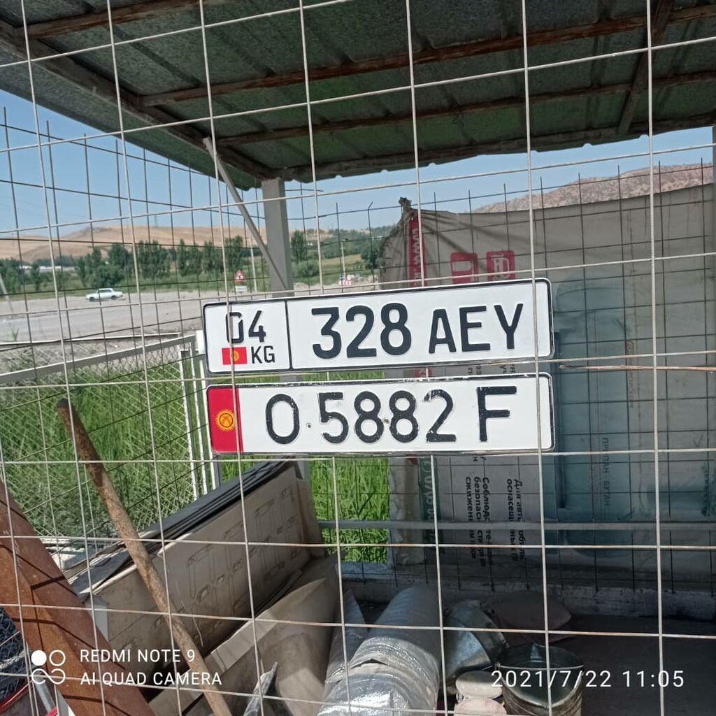 Найдены номера. Адрес трасса Бишкек - Ош. Точнее Сузак вторая круговая: Найдены номера. Адрес трасса Бишкек - Ош. Точнее Сузак вторая круговая