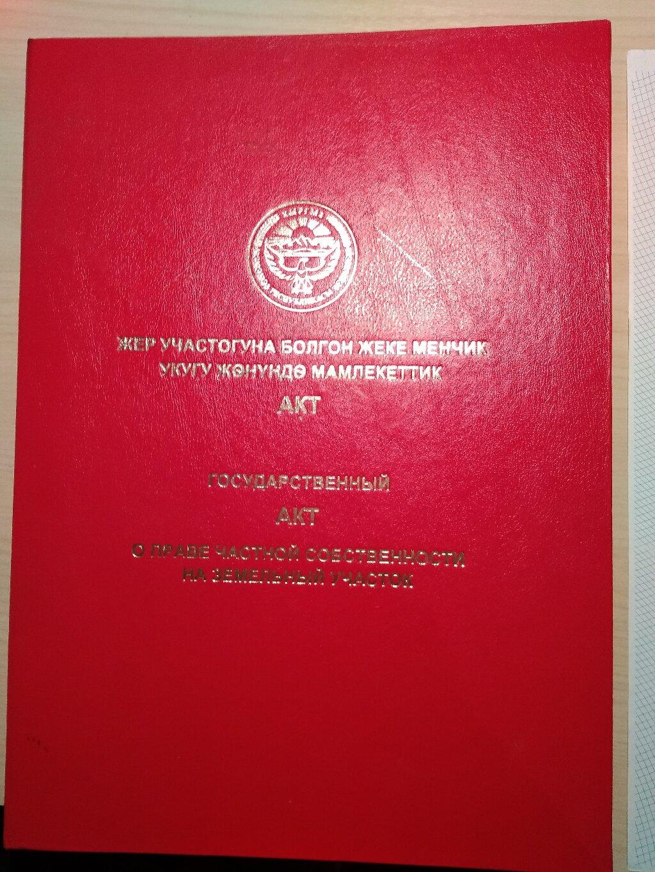 Продажа Дома от собственника: 120 кв. м, 4 комнаты в Бишкек