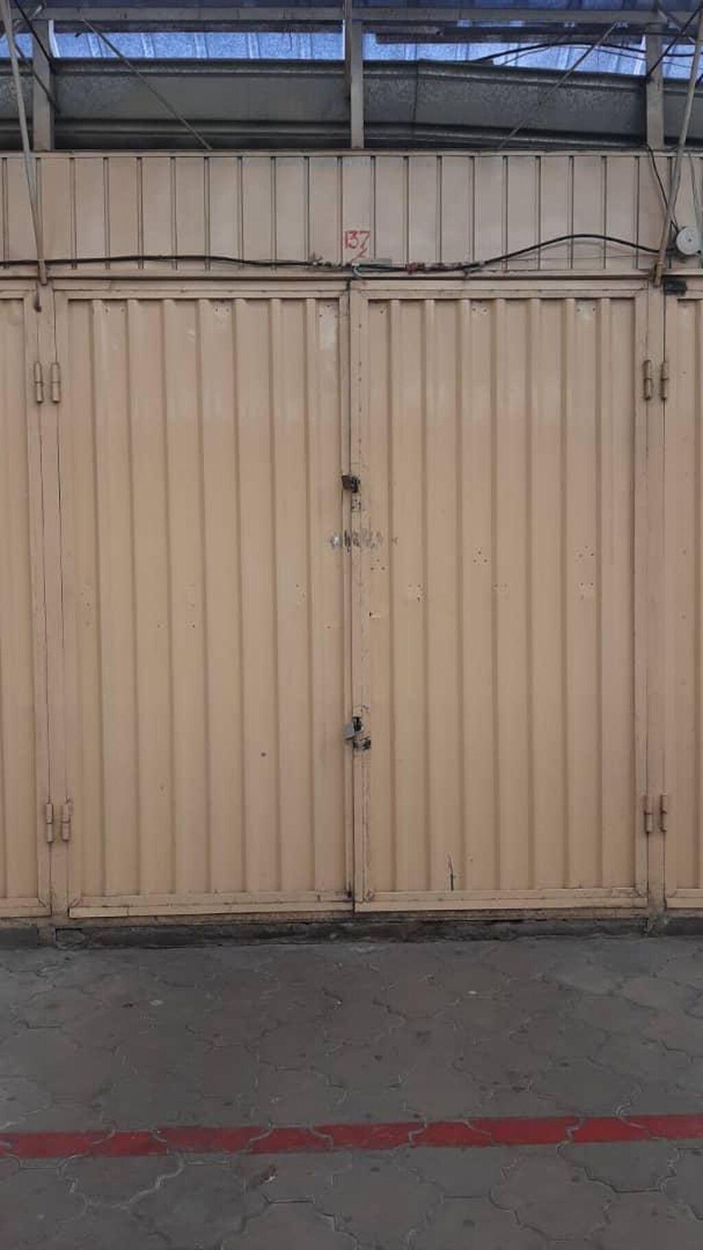 Продается контейнер на Аламединском рынке, вещевой 2-й ряд
