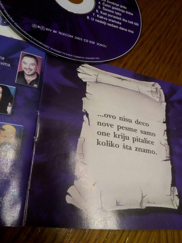 Zvezde pevaju za decu, cd. Photo 2