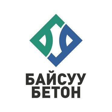 Бетон  в Бишкек