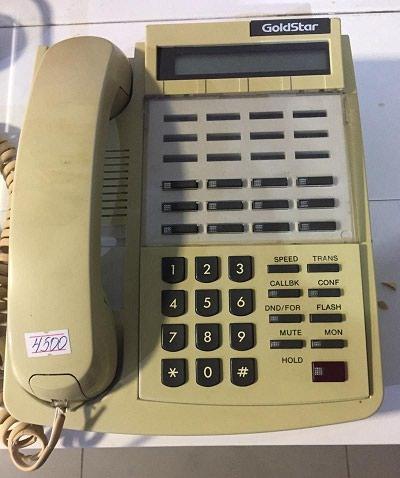Сиситемный телефон б/у LG Goldstar GSX/E-8 в Бишкек