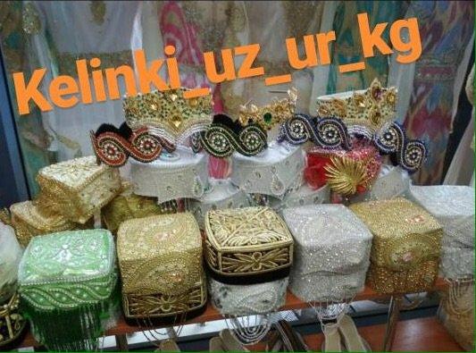 принимаю заказы на узбекские платья, тапочки, шарфы, тюбитейки. прямая в Бишкек