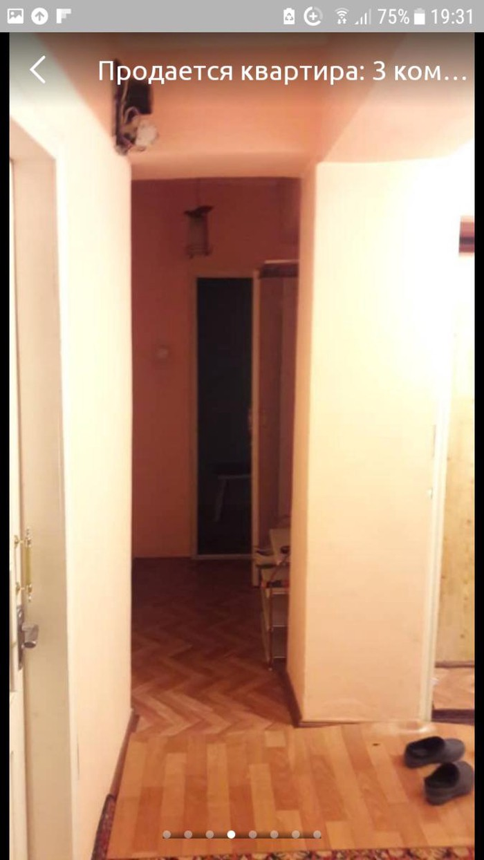 Продается квартира: 2 комнаты, 72 кв. м., Бишкек. Photo 2