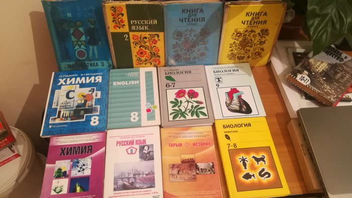 Продаю старые книги казакстан 20 тенге 2011 года цена