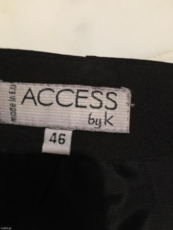 Ολοκαινουρια φουστα Access large σε Ασβεστοχώρι
