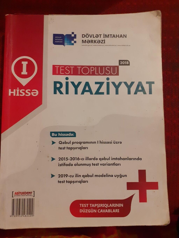 Bakida 3 Azn 3manat 1ci Hissə Riyaziyyat Test Toplusu 2018 Cavablari Yoxdur Kitablar Jurnallar Cd Dvd Lalafo Azda