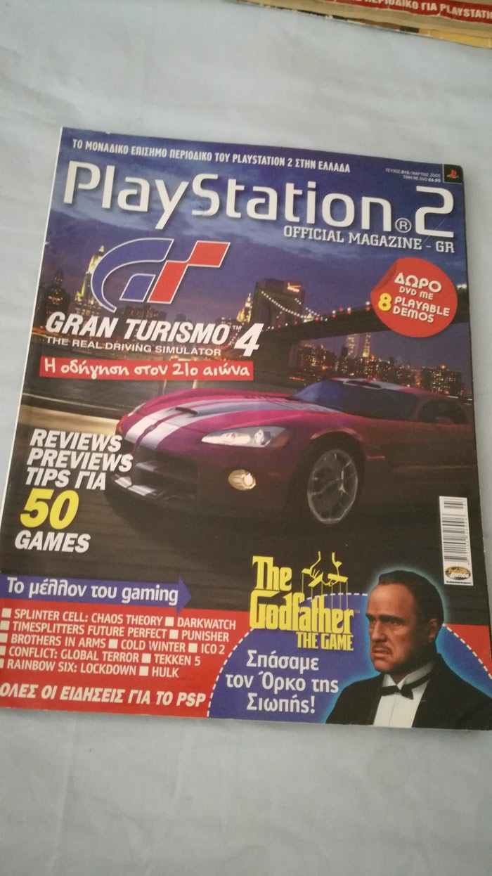 10 issues from the Official PlayStation magazine. Those are 2, 4, 9,. Photo 2