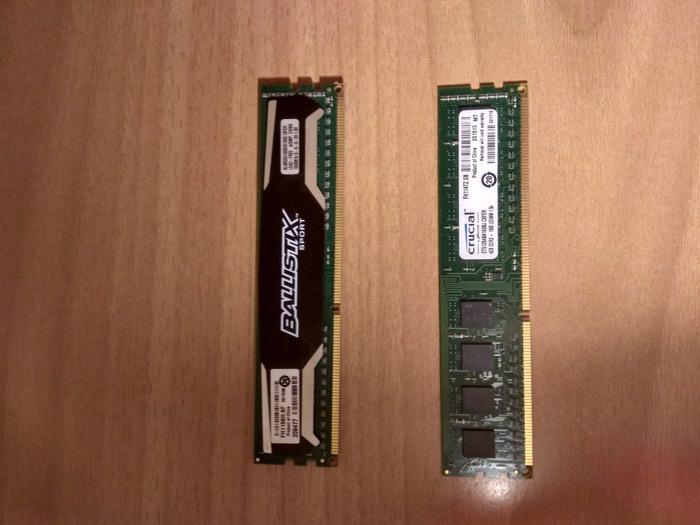 12GB Ram DDR3. Photo 0