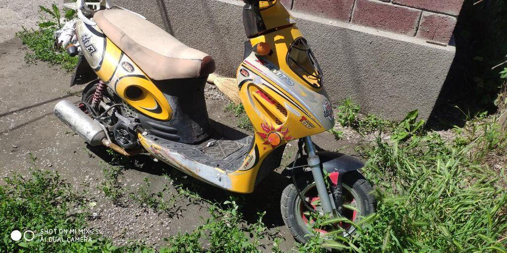 Срочно Продам скутер технический состояние отличное заводится с кнопки
