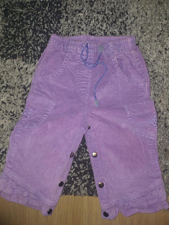 Zenske pantalonice ❣