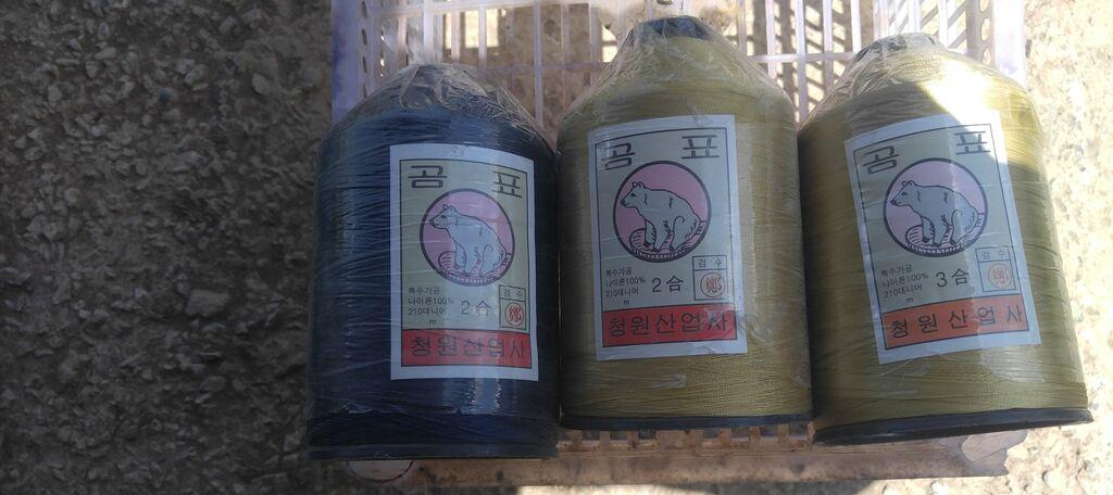 Нитки шелковые (Корея), 7 бобин всего по 50 сом . торг