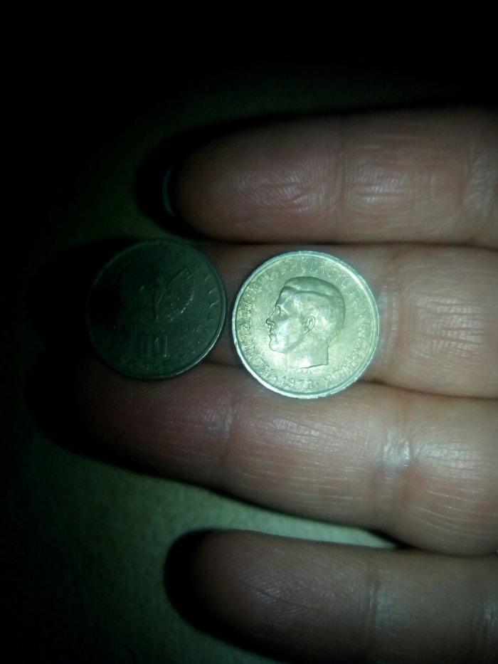 Νομίσματα μόνο για συλλέκτες σε Γαλατάς