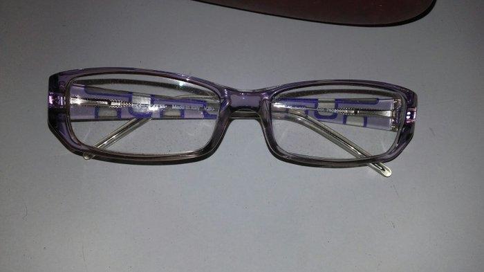 Γυαλιά μιωπιας. Photo 0