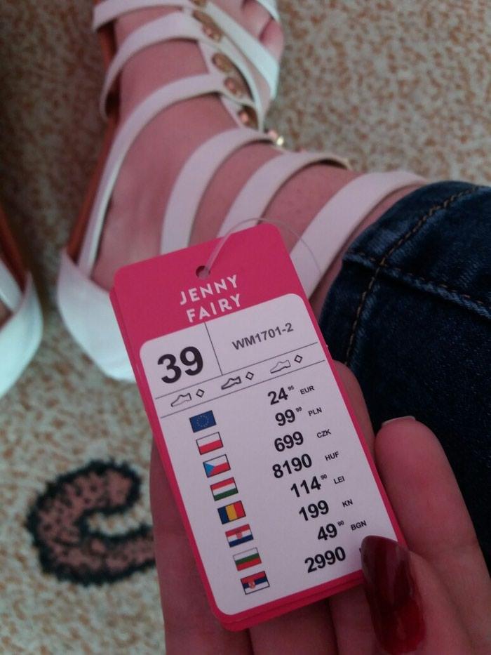 Sandale (nove, nenošene- ne odgovara broj). Photo 3