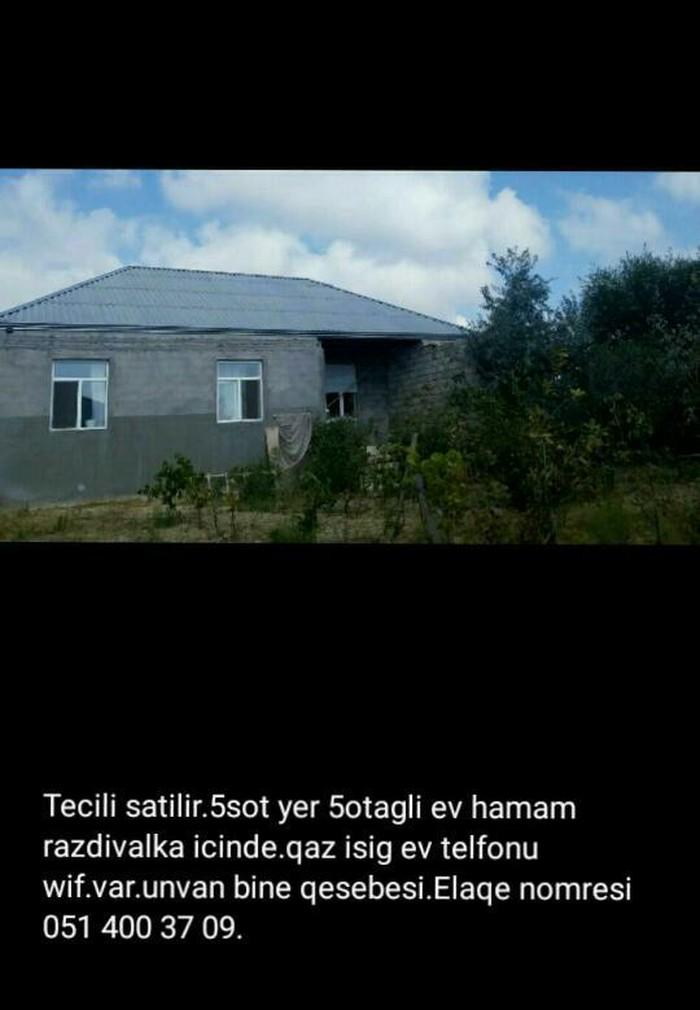 Satış Evlər binatikəndən: 130 kv. m., 5 otaqlı. Photo 2
