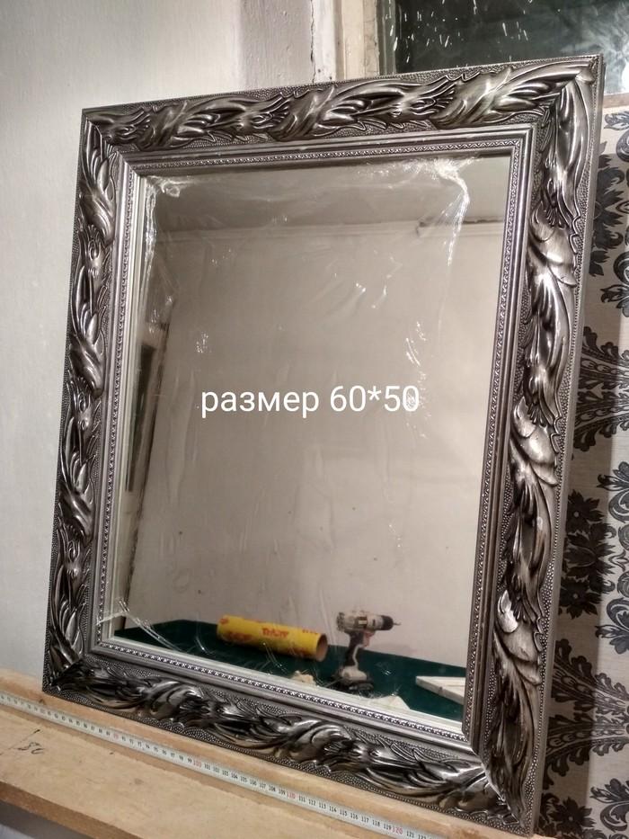 Зеркала. Photo 1