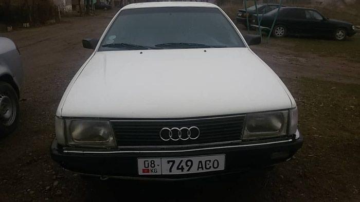 Audi 100 1989. Photo 8