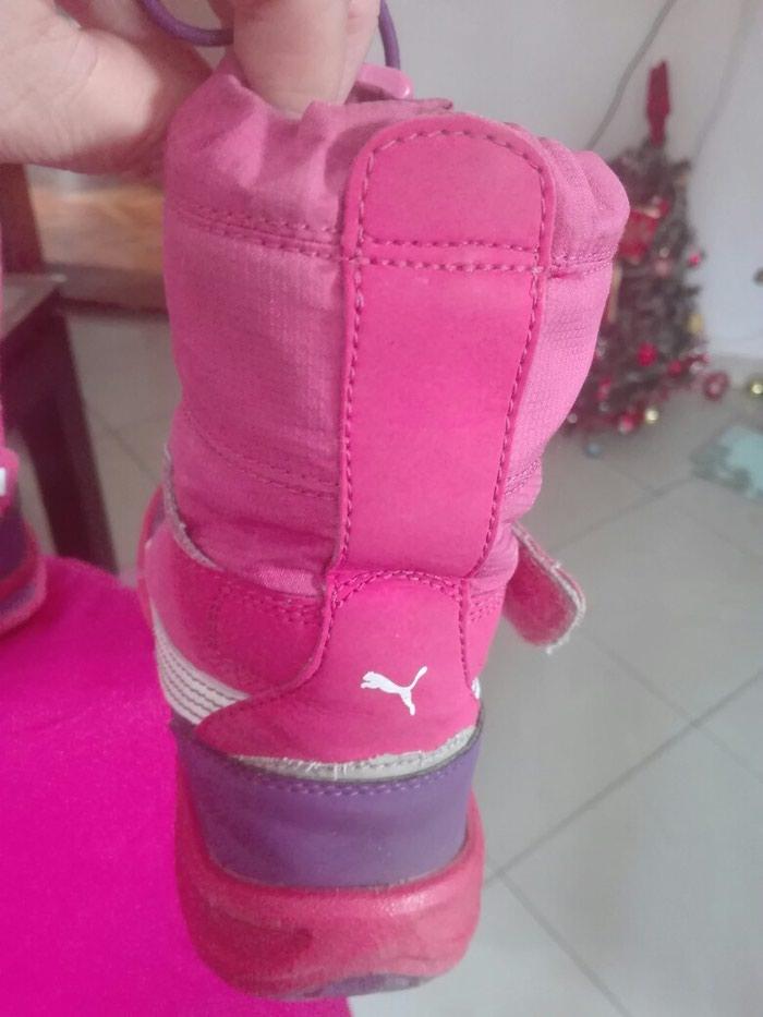 Παιδικά Παπούτσια και Μπότες. Photo 4