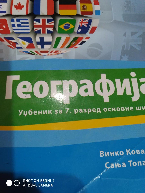 Geografija udžbenik  za 7