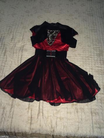 Продаю классное платье бейбидол одивала один раз на корпоратив: Продаю классное платье бейбидол одивала один раз на корпоратив.