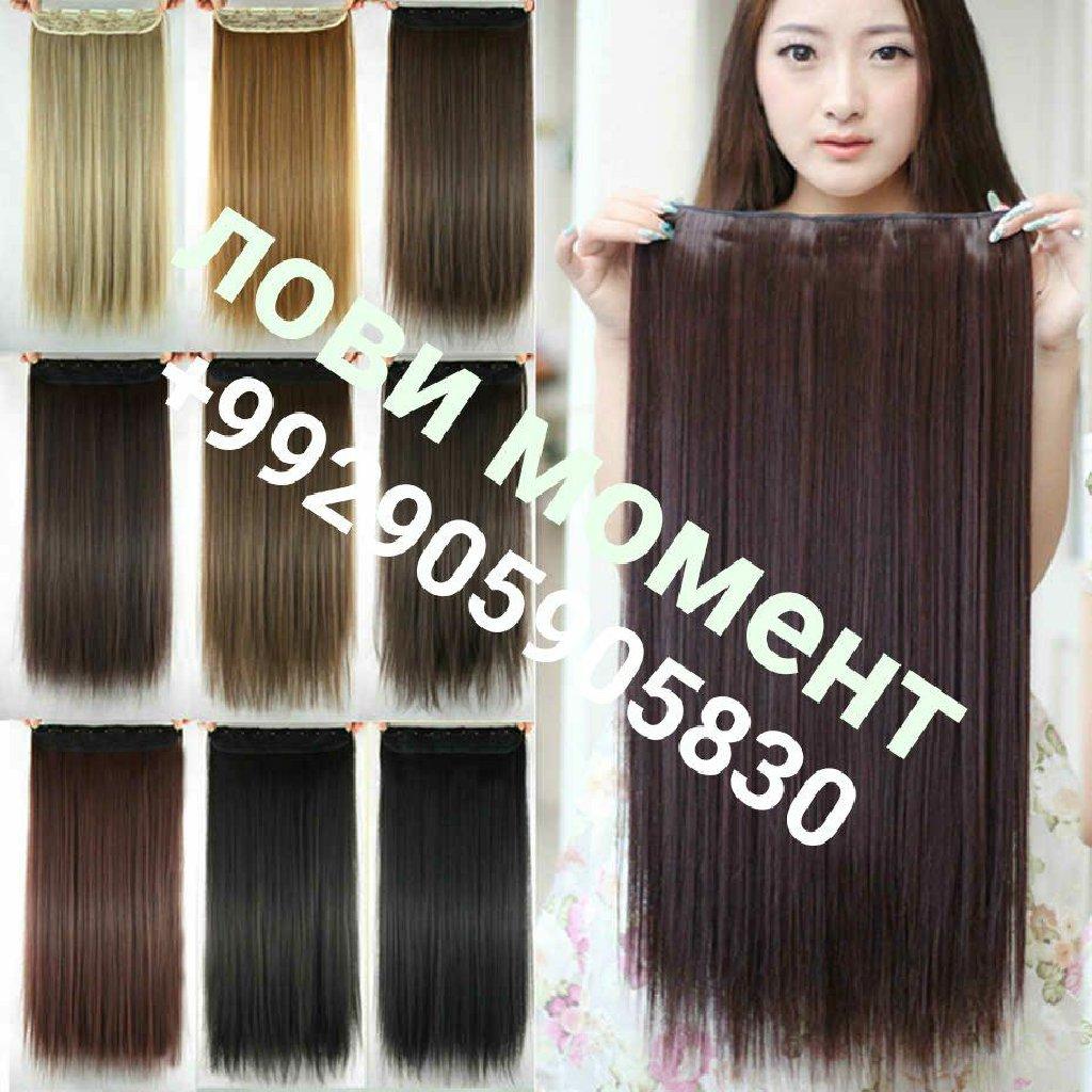 Накладные волосы в наличии 110 сом