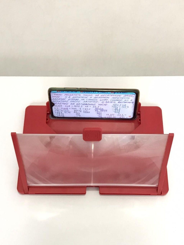 Уникальный экран для смартфонов