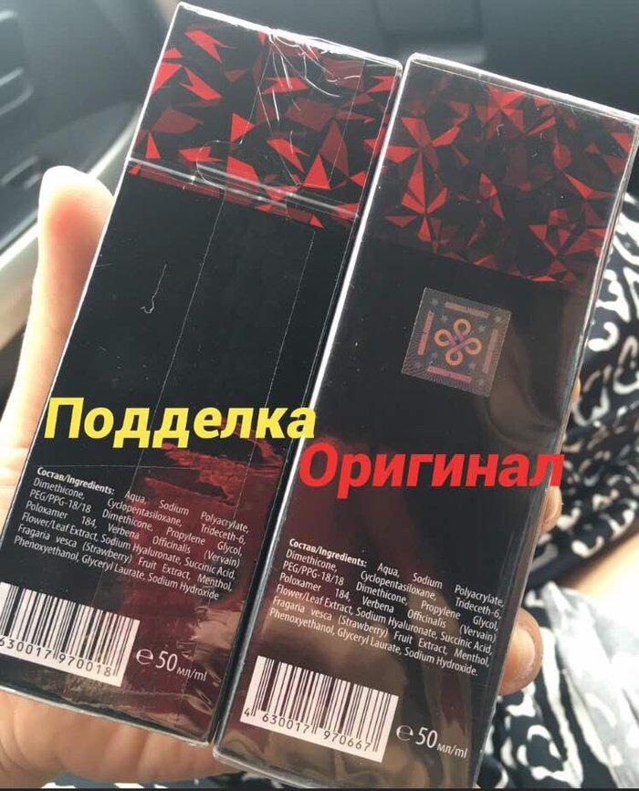 Для активных мужчин! Титан гель для мужчин занимает одно из первых мест в Бишкек
