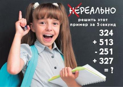 В образовательном центре ISTEDOD EDU есть курсы ментальной в Душанбе
