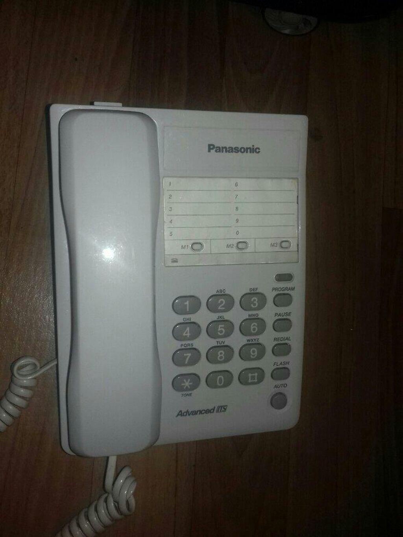 Panasonic KX-TS2361RUW işlek di ideal vezyetde