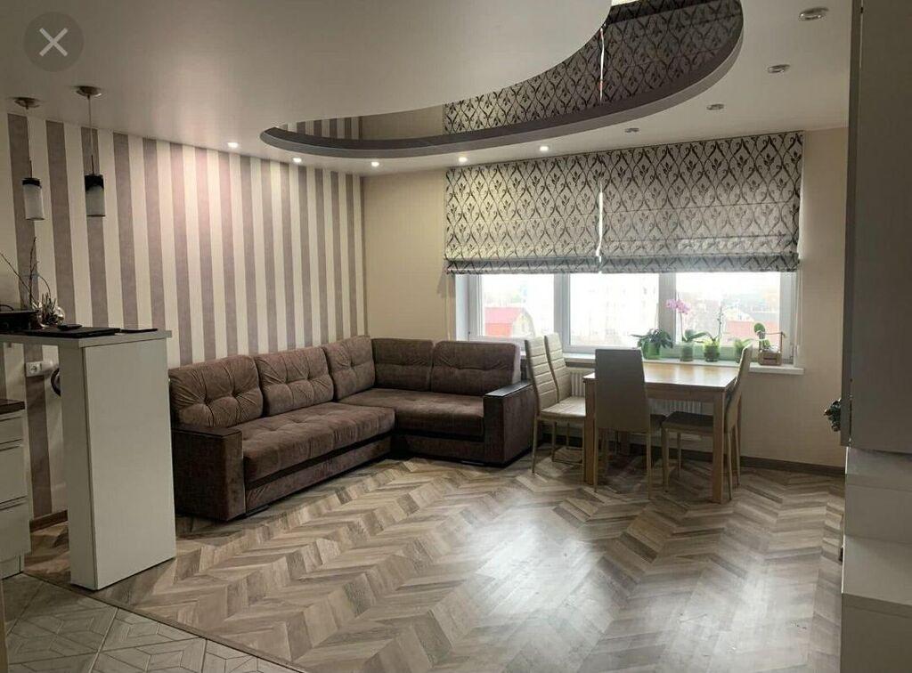 Квартиры центр микраши