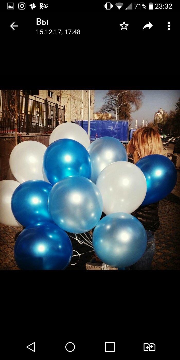 Фигуры и шары!!!. Photo 3