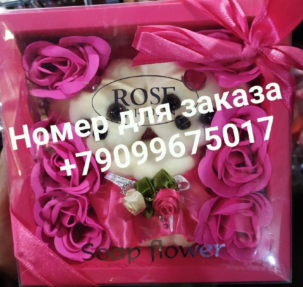 Мыльные розы цена договорная