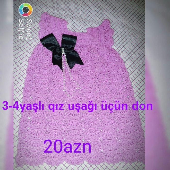 Bakı şəhərində Toxunma don