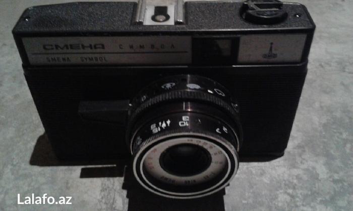 Fotoaparat smena (whatsapp var).. Photo 0