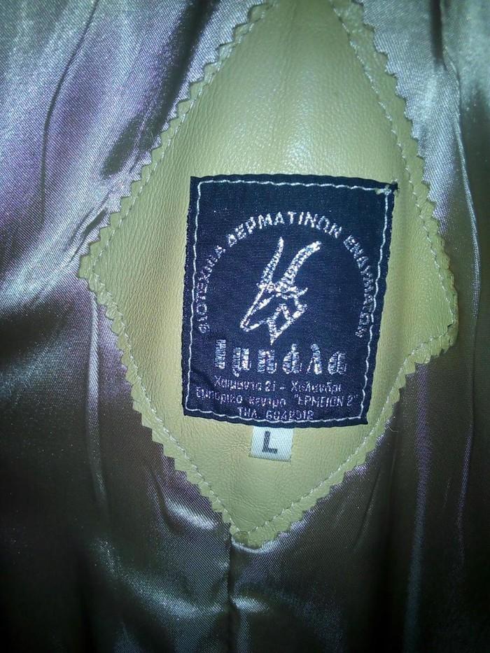 Real leather jacket. Photo 5