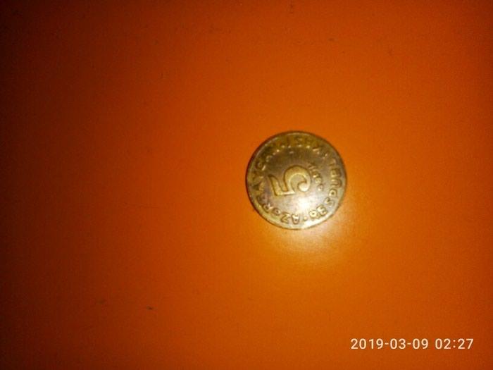 Bakı şəhərində Azerbaycan qepiyi 1992 il .mis . 5 qepik . Entiq .антиквариат
