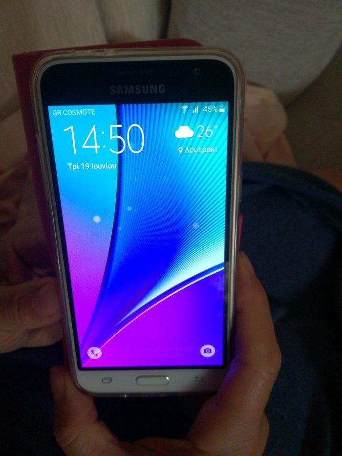 Samsung Galaxy 3J....καινούριο στο κουτί...με. Photo 1