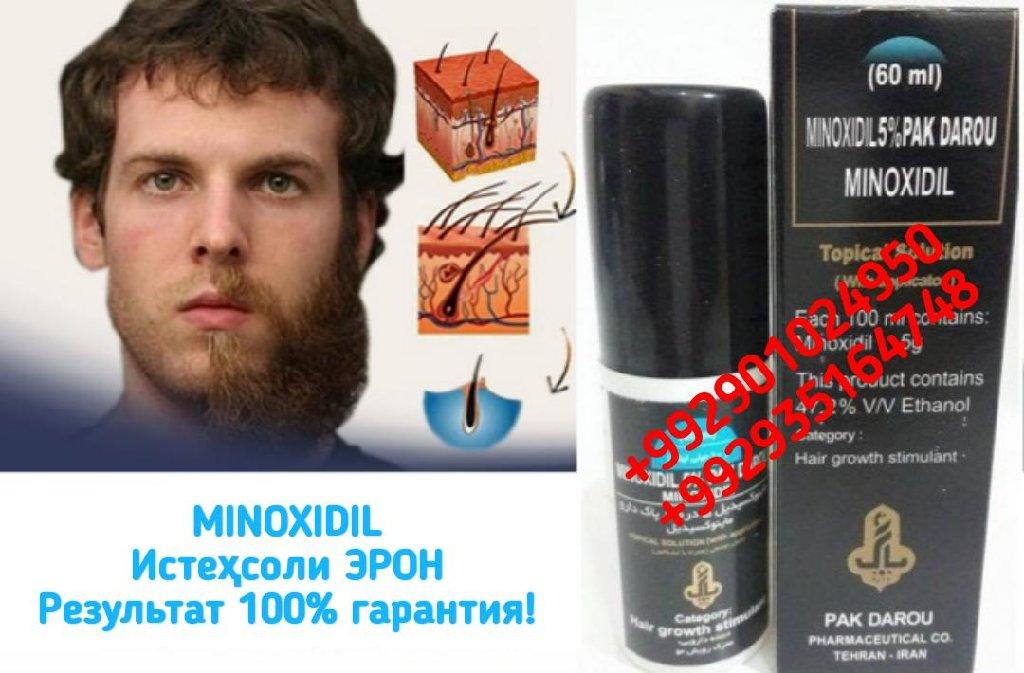 Minoxidil 5% PAK DAROU Minoxidil IRAN