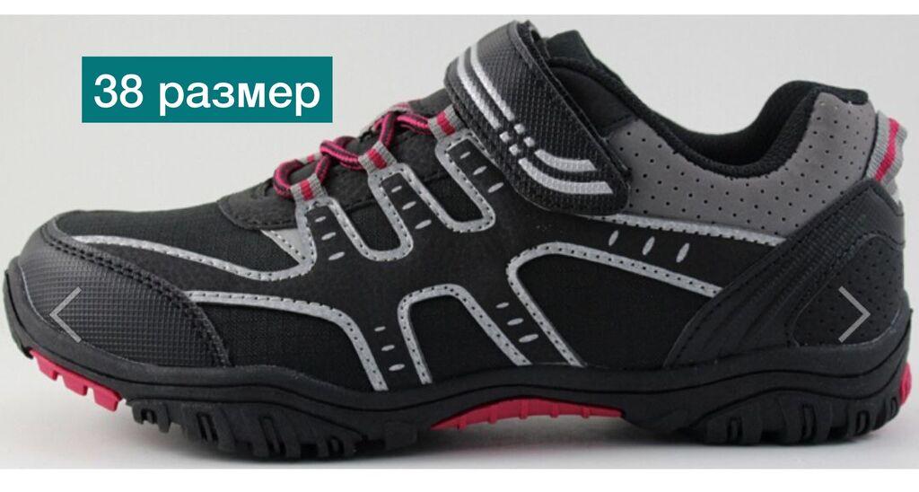 Вело туфли, вело обувь. Очень мало размеров осталось, успейте купить: Вело туфли, вело обувь. Очень мало размеров осталось, успейте купить.