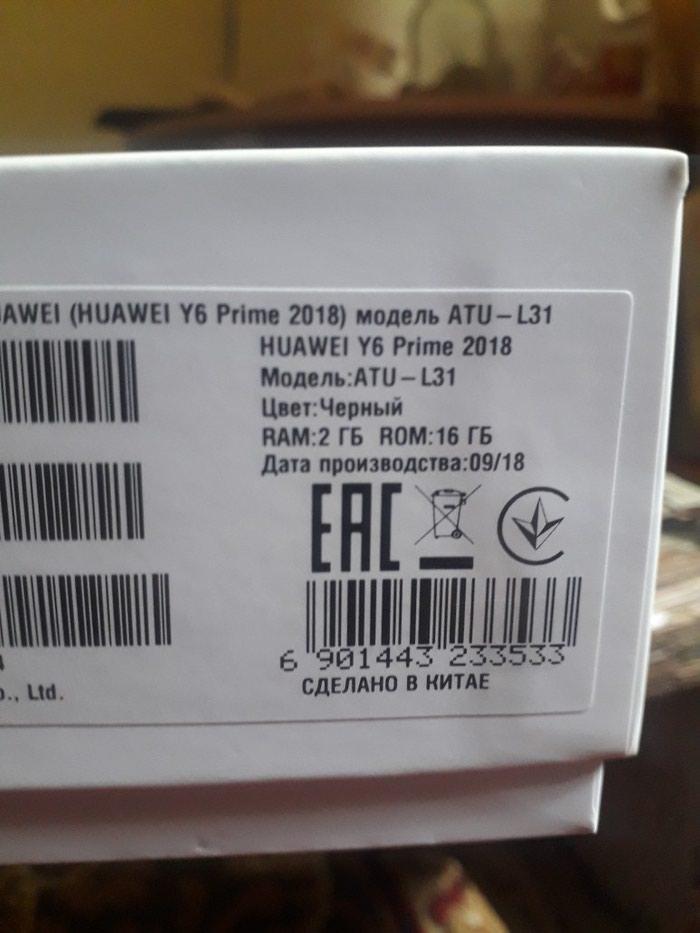 HUAWEI Y6 Prime 2018 16gb. Photo 3