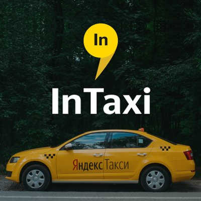 Работа в жорго такси kg