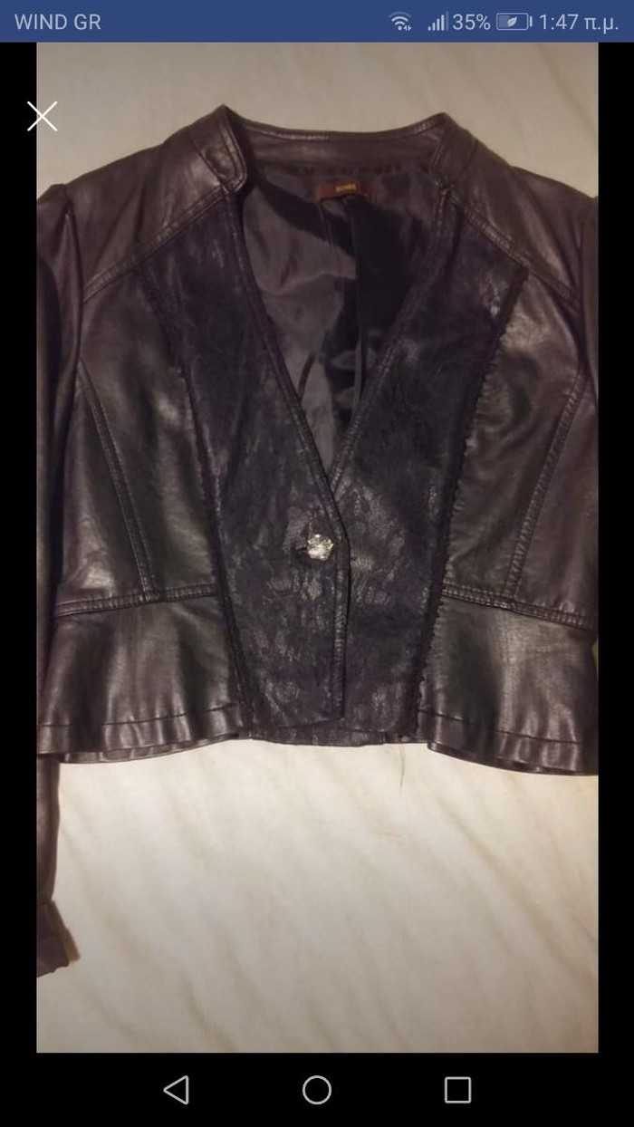 Leather jacket σε Βούλα